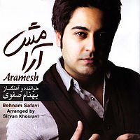 Behnam Safavi - Daste Khodam Nist.mp3