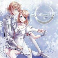 Len Kagamine - Soundless voice.mp3