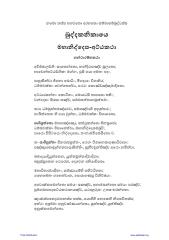 PA41_KN20_Mahaniddesa_Attakatha.pdf