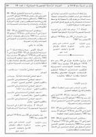 Ar Int 29.11.97 Etablts Habilites a Organier Examens Profess.pdf