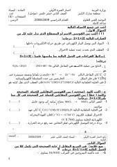 ف1-12-12.docx