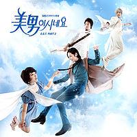 Jang Geun Suk - Without Words.mp3