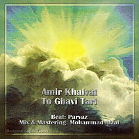 Amir Khalvat - To Gavitari.mp3