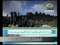 سورة الحاقة بصوت ميثم التمار - YouTube.MKV