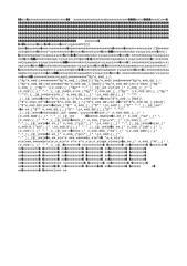 Email Laporan PC.xls