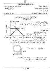 الموضوع.pdf