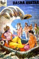 Amar Chitra Katha - Vol 001 Special Issue  - Dasha Avatar pdf.pdf