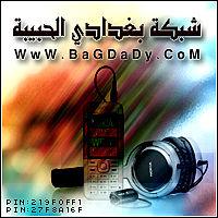 سعد المجرد - سلينا سلينا.mp3