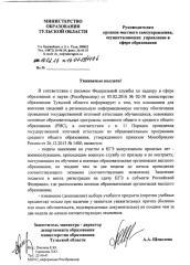 1196.pdf