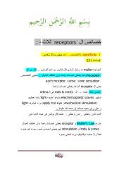 sensory  4 .pdf