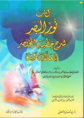 Nurbasar_hilali.pdf