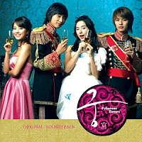12 Princess Hours OST - A Dancing Teddy.mp3